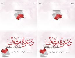 aljedri_-_wedding Invitation by himyar