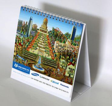 A naive art calendar painted by Raphael Perez by shharc