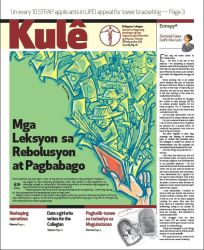 Philippine Collegian Issue 18 by kule1112