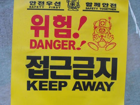 Keep Away by gardenofboyo