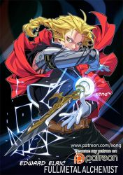 Edward Elric FMA by xong