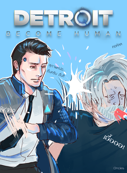 Detroit: Become Human by Oncles