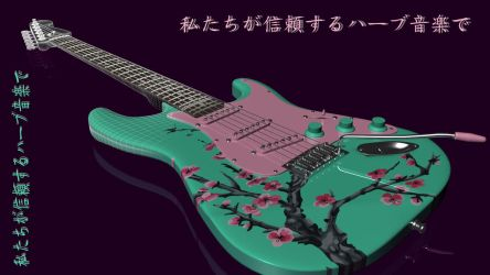 Ginseng Guitar by HelliantArt