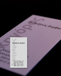 lawyer's business card by crossbow