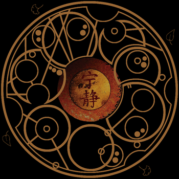 Gallifreyan 015 - You Can't Take The Sky From Me. by ThorUF72
