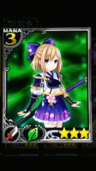 Nep Nep Connect Card Collection(65) by MegaAli