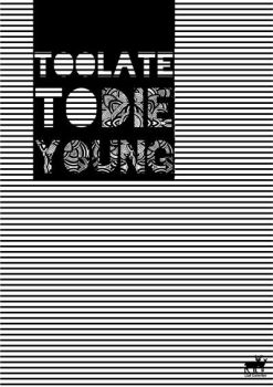 TooLateToDieYoung by skeamo
