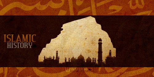 ISLAMIC HISTORY by WATER-ARTS