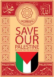 Save Palestine by Retrosystm by ilhamlicious