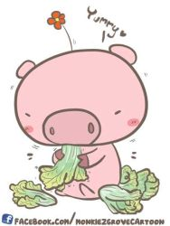 Piglet and Chinese cabbage by bananasjuice