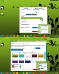Win 8.1 Aero+Metro by dikonshkz