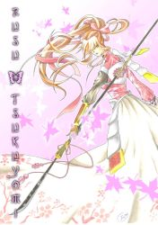 Cherry Blossom Warrior by namielric