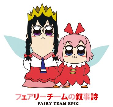 Fairy Team Epic by Kirbmaster