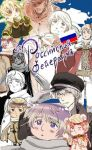 Russia Collage by ThatWeirdHetalian