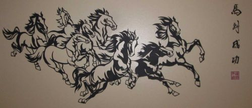 Eight Horse Gallop papercut by theVexed0ne