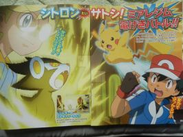 Pokemon The Series XY:Ash Vs Clemont by PlaylistMasterRCM