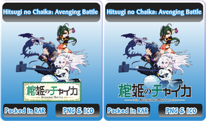 Hitsugi no Chaika: Avenging Battle - Anime Icon by Rizmannf
