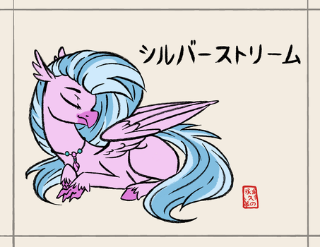 Sumi-e Silver Stream by EternalSubscriber
