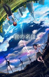 Your Name by Shubaobao