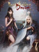 CM: Money-Grabbing Daoist [cover page] by shizen1102