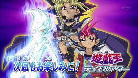 Yu-Gi-Oh! Duel Monsters Zexal by Just-Call-Me-Sonic