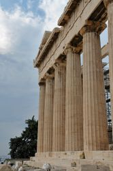Parthenon 1 by archistock