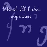 elvish Alphabet uppercase by xXtimeless-stockXx