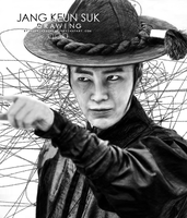 Jang Keun Suk Drawing by Fuckthesch00l