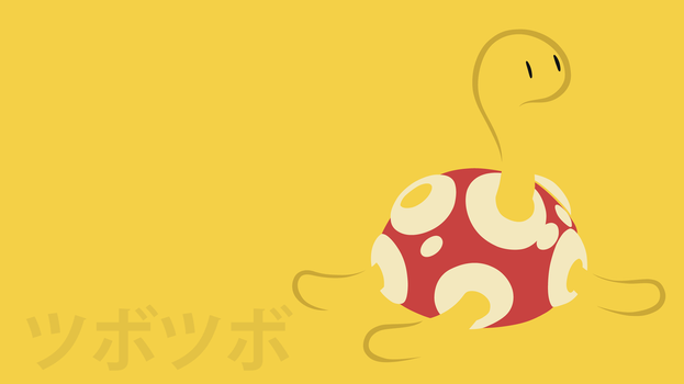 Shuckle by DannyMyBrother