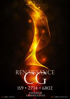 Renaissance CG (Gold) -2011- by MiracleLee