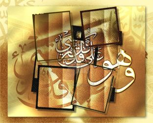 Allah, Able to do all things 7 by calligrafer