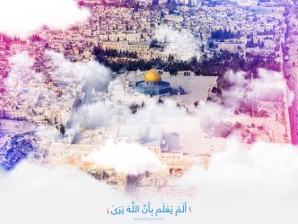 Al Aqsa will not give up by Telpo