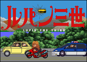 Lupin Chase by penguintruth