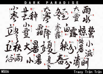 Pack PNG 06 // Chinese Text by DarkParadiseteam