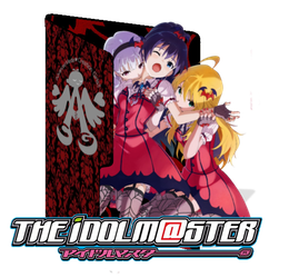The idolm@ster anime folder icon by DiaHime