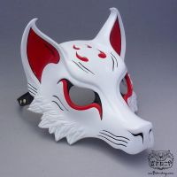 White/Red Kitsune Mask by Bakenekoya