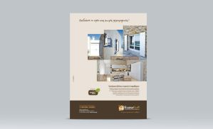 Brochure Design 2 by Theatricalarts