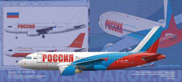 First livery design RUSSIA by powervectors