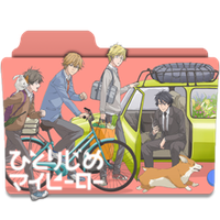 Hitorijime My Hero v1 by EDSln