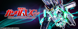 Full Armor Unicorn Gundam Facebook CoverPhoto by FeitanPainPacker