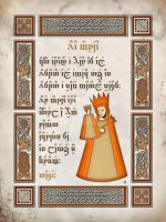 Aia Maria IV - Holy Mary in Quenya by Tolkien by Aglargon