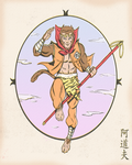 THE MONKEY KING by paintmarvels