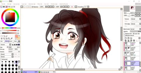 Wei Wuxian - WIP by YoungChanNguyen