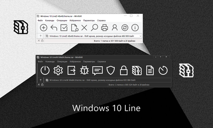 Windows 10 Line WinRAR theme by alexgal23