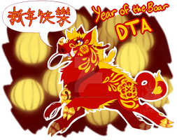 [CLOSED] Chimereons - Year of the Boar DTA by CandyChameleon
