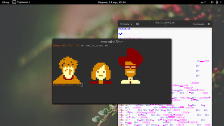 The It Crowd shell script by EmgrtE