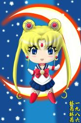 Chibi Sailormoon by LynnLynn1986