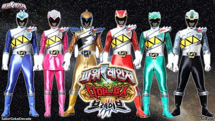 Power Rangers Dino Force Brave WP by jm511