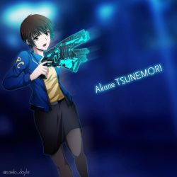 [Psycho-Pass] Lethal Eliminator Mode by saeko-doyle