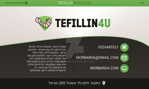 Tefillin4you - SOLD by MorBarda